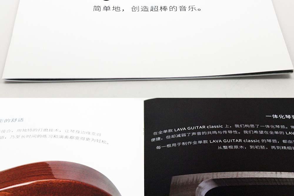 Design a Lookbook, Lookbook Industry Standards Pefect Binding